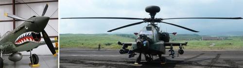 プロペラ(左、カーチスP40戦闘機)はねじれているが、ヘリコプターの回転翼(陸上自衛隊のAH-64攻撃ヘリ)はねじれていない(写真:松浦晋也)