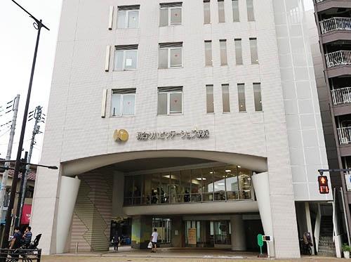 初台リハビリテーション病院(東京都渋谷区)。