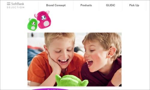 スマートフォンのアプリと連動して人間とコミュニケーションを取るUbooly(キャプチャ画像は日本での販売元ソフトバンク コマース&サービスのWebサイトより)