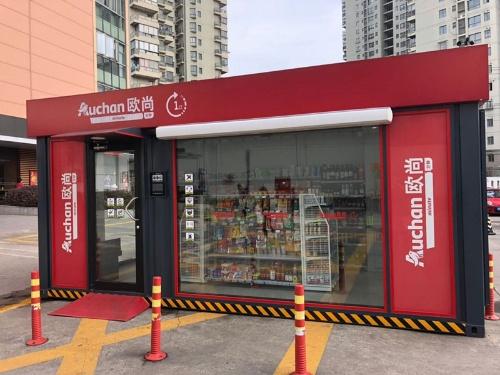 Auchanの無人コンビニ(撮影は滝沢氏)