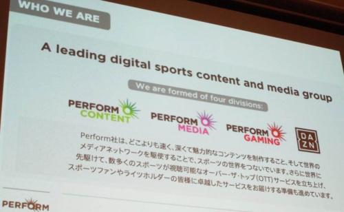 Perform Groupの事業構成。DAZNのほか、世界的なサッカーサイトの運営や、公式映像の配信プラットフォーム、ブックメーカーへのデータ提供などを行っている(図:Perform Group)