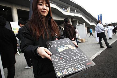 DAZN for docomo(ダ・ゾーン フォー ドコモ)は月額980円(※docomoを利用中の顧客の料金) (写真:写真:田村翔/アフロスポーツ)