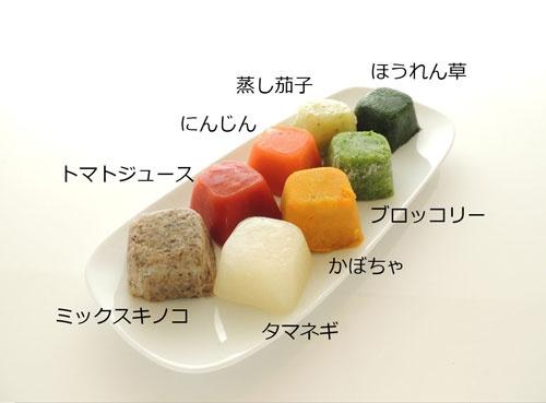 写真は筆者クリコさんが、時短調理のために考案した冷凍野菜ピュレCube(キューブ)。色取り豊かな野菜ピュレ(茹でてミキサーにかけたもの)を小分け冷凍し、色々な料理に活用できます。