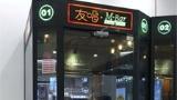 無人カラオケボックスが中国で急成長する理由