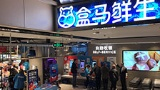 中国の次世代スーパー、コスト構造に課題目立つ