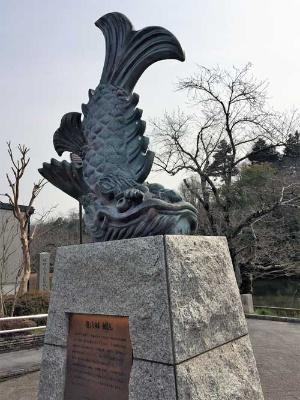 亀山城の瓦