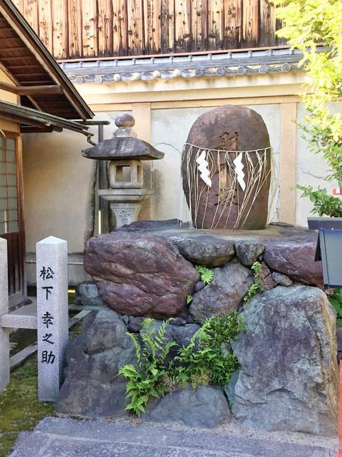 京都ゑびす神社の財布塚