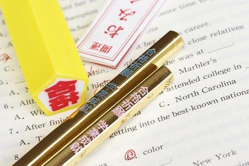 日本では「暗記することが勉強」と勘違いしている人が多い。(写真:PIXTA)