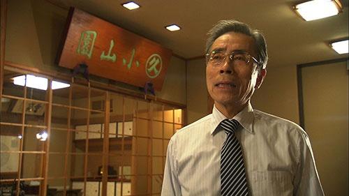 小山元治社長(70歳)