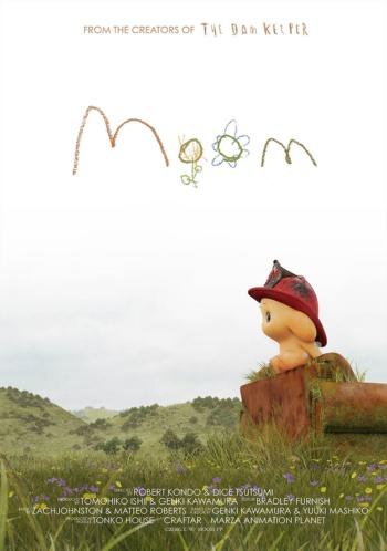 映画「ムーム」は国際的にも高い評価を得ている(制作:クラフター)