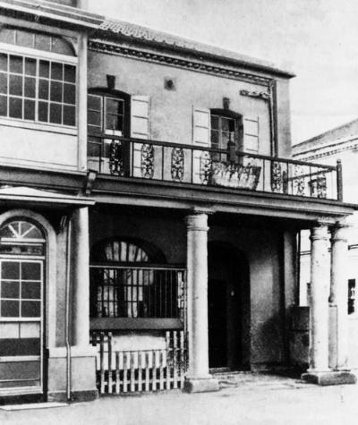創業当初の白熱舎(画像提供:東芝未来科学館)