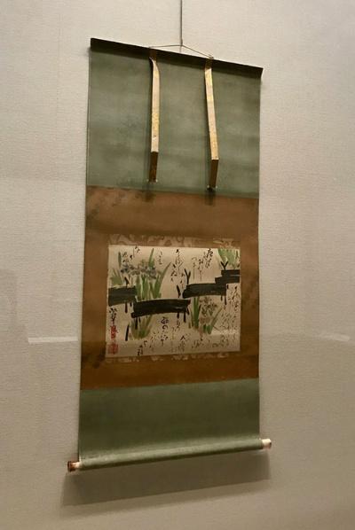 尾形乾山《八橋図》(18世紀、文化庁蔵、重要文化財)展示風景