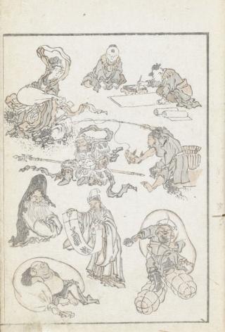 葛飾北斎『北斎漫画』初編より(1814[文化11]年、浦上蒼穹堂) 絵手本として多様なモチーフが載っている