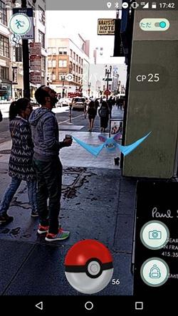 写真3●ポケモンGOでポケモンを収集する画面