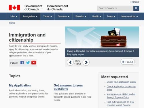 写真●カナダ政府の移民情報サイト