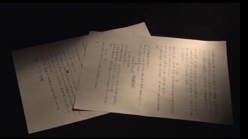 大島暫定憲法。日本からの分離を突如言い渡された村人たちが自らの手で作り上げた