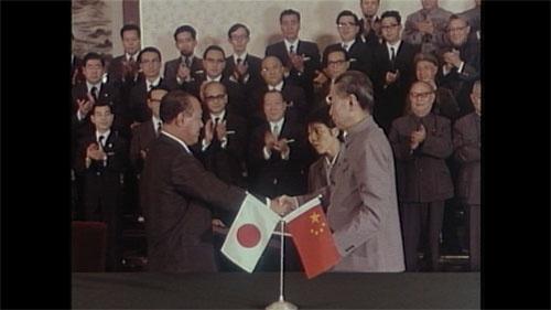 日中国交正常化が樹立した瞬間。この記念にパンダが贈られたが、ここに至るまでの交渉劇は一筋縄ではいかなかった