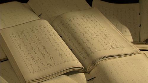 安田講堂事件解決のため、機動隊導入を決意した、 東京大学執行部の会談の記録