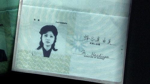 乗員乗客115人が命を落とした大韓航空機爆破。実行犯キム・ヒョンヒの行動を新資料で再現
