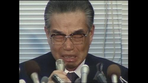 1997年11月24日、日本人の記憶に残った「山一證券自主廃業の号泣会見」