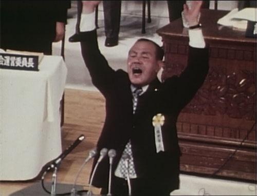 田中角栄、総裁選勝利の瞬間