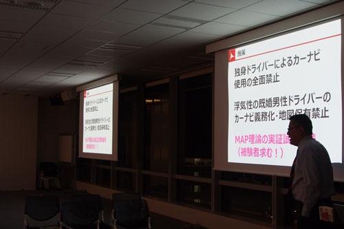そして、少子化・日本を救うための画期的提言へ