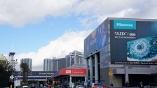 米技術見本市「CES」開幕、空飛ぶクルマに脚光