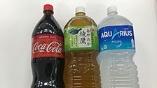 コカ・コーラ、「本命」避けた27年ぶり値上げ