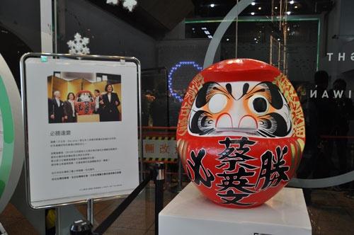 蔡氏向けに日本から送られた必勝祈願のダルマも飾られていた