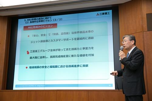 宮永社長は航空機産業の将来性を改めて強調した(撮影:的野弘路)