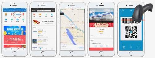 アプリを通じたローソン店舗への誘導も可能になる(アプリの画面イメージ)