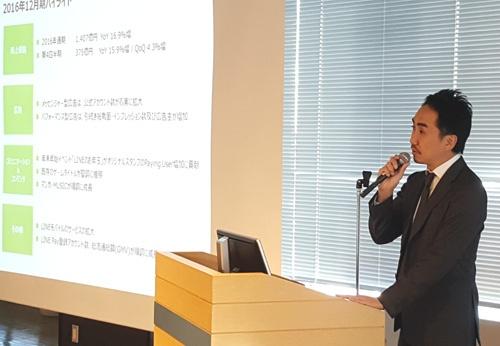 1月25日、LINEの出澤剛社長は決算説明会に登場。その10分以上前に、AI記者の記事は公開されていた