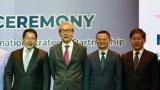 アリババ、タイ政府との提携に透ける長期戦略