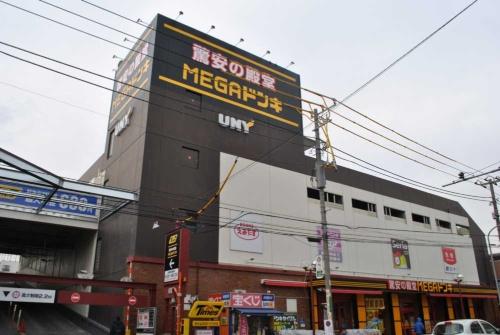 ドンキはユニーの6店舗にノウハウを提供している(横浜市のMEGAドン・キホーテUNY大口店)