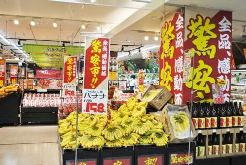 ドンキもユニーとの協業を通じて生鮮食品のノウハウを吸収している(横浜市の店舗)