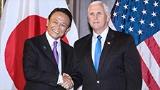 どうなる?トランプ訪日と日米FTA交渉