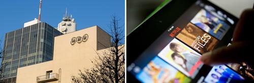 """東京・渋谷にあるNHKの放送センター(左)。NHKが手を組む「ネットTV」大手の米ネットフリックスは""""黒船""""と呼ばれている (写真左:Rodrigo Reyes Marin/アフロ、右:Bloomberg /Getty Images)"""