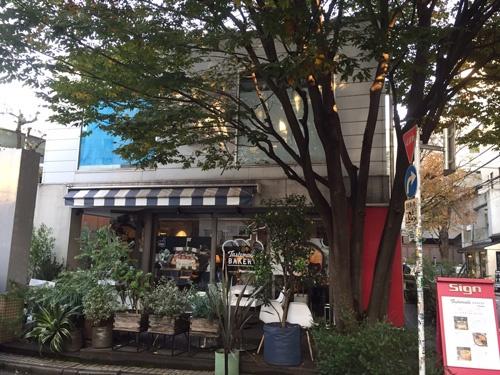 11月23日~28日の期間限定で、サイン代官山(東京都渋谷区)にて3種類のオリジナル朝食メニューを提供する。販売時間は11時~15時。