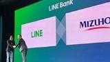 LINEと新銀行、みずほの本気度