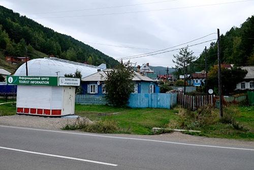 <b>中心部を外れると、すぐに昔ながらの家々が現れる</b>