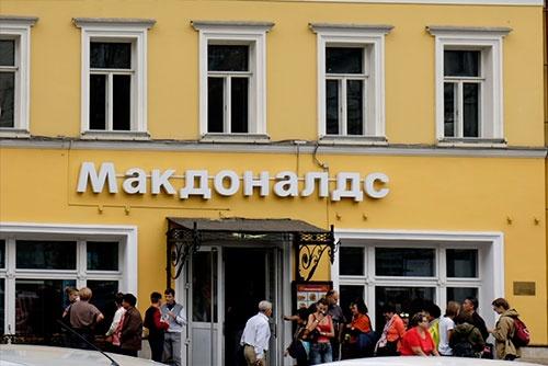 あのハンバーガーショップもロシア語ではこうなる
