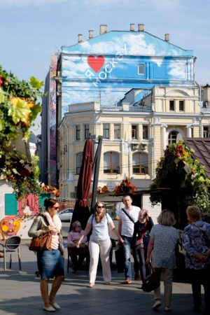 壁に見えるのが「I love New York」のモスクワ版「ヤー リュブリュー マスクヴ」
