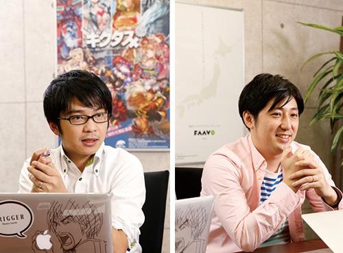 サーチフィールドの小林琢磨社長(左、写真:尾関裕士、以下同)と、FAAVO事業部の責任者である齋藤隆太取締役(右)