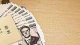本誌調査:賃上げで消費は活性化するのか?