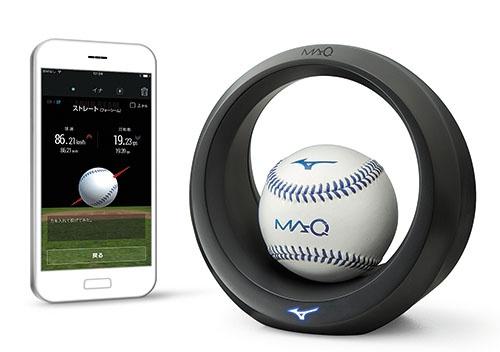 ミズノは今春にボール回転の解析システム「MAQ(マキュー)」を発売予定