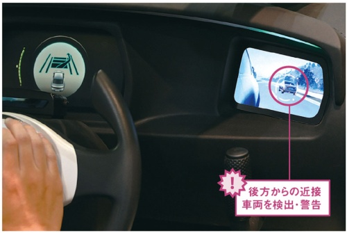 <b>デンソーの電子ミラー試作品。後方から迫ってくる車両をカメラで認識し、ディスプレーに警告を表示する</b>