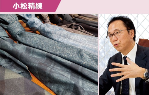 小松精練は、インクジェット捺染で繊細な質感を表現する(左)。同社の池田哲夫社長(右)(写真=右:江田 健一)