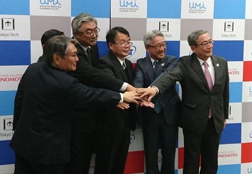 2017年4月27日午後にJST東京本部内で開催された記者会見風景。JST、味の素、ユニバーサル マテリアルズ インキュベーター、つばめBHBの各代表者に加えて、東京工業大学の細野秀雄教授(右から3人目)と三島良直学長(一番右)が出席した(写真提供=東工大元素戦略センター)