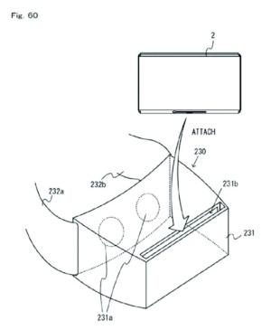スイッチ本体をケースに入れてVR用HMDとして利用する特許を任天堂は米国で出願している