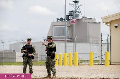 イージス艦のミサイル防衛機能だけを陸上に配備した「イージス・アショア」(写真=picture alliance/アフロ)